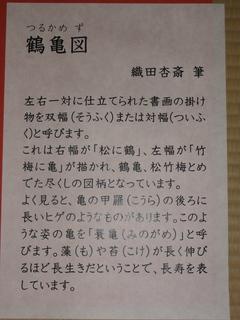 DSC04076.JPG