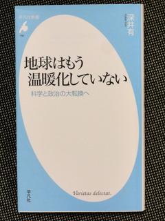 DSC06705.JPG